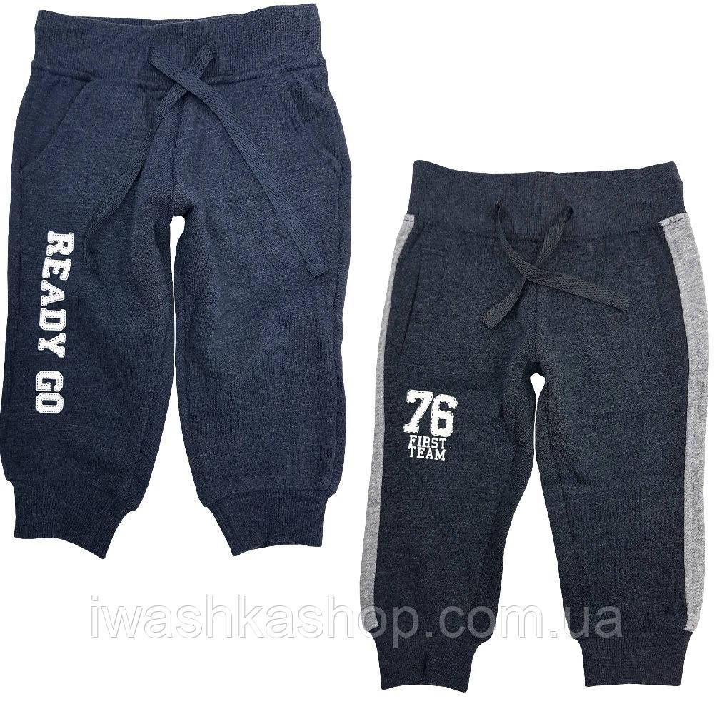 Комплект утепленных спортивных штанов для мальчика 6 - 9 месяцев, р. 74 Pocopiano