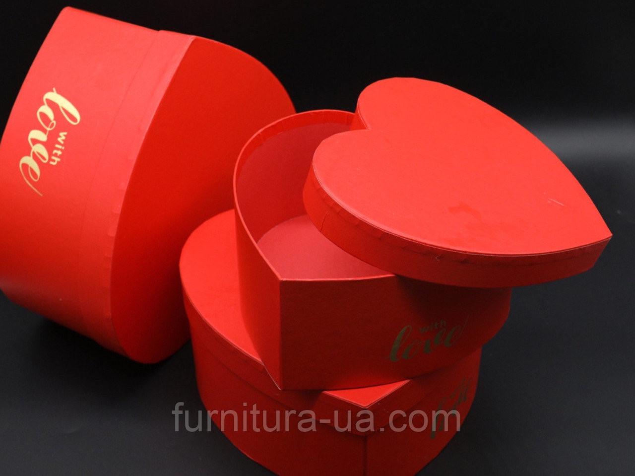 Коробка подарочная сердце. Три шт/комплект. Цвет красный. 25х25х12см