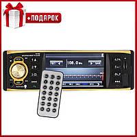 "Магнитола 1DIN Lesko 4019B WinCE 4.1"" bluetooth USB microSD AUX звонки 2 пульта"