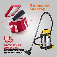 Пылесос для влажной и сухой уборки с очисткой фильтра Sturm VC7220Q, фото 1