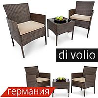 Набор садовой мебели Di Volio SIENA DV-011GF Коричневый. Плетеные из искусственного ротанга для дома или