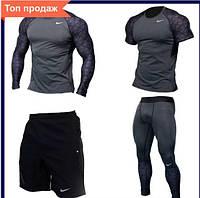 Компрессионная одежда Комплект Nike 4 в 1 рашгард+шорты+леггинсы