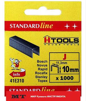 Скобы каленые тип J (1000 шт) 8 мм Housetools 41E308