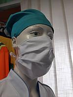 Повязка(маска) для лица