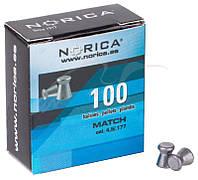 Пули пневматические Norica Match, 4,5 мм , 100 шт/уп, 0,48г (195.00.001)