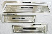 Mercedes Vito / V-classe W447 3 двери  накладки защитные  на пороги