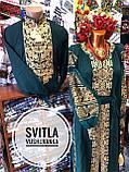 Весільний вишитий комплект для пара із золотистою вишивкою «Ізумруд», фото 3
