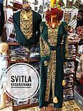 Весільний вишитий комплект для пара із золотистою вишивкою «Ізумруд», фото 2