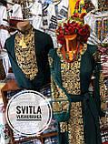 Весільний вишитий комплект для пара із золотистою вишивкою «Ізумруд», фото 4
