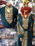 Весільний вишитий комплект для пара із золотистою вишивкою «Ізумруд», фото 5