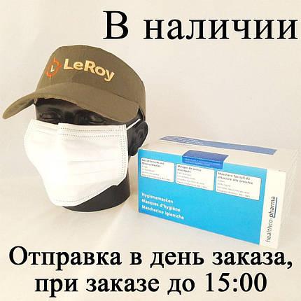Маска мед. ШВЕЙЦАРИЯ (10 штук), фото 2