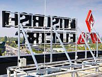Рекламные метало-конструкции ,метало каркасы ,рамы ., фото 1