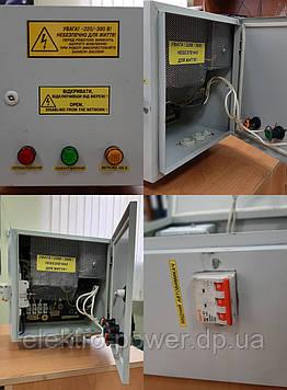 Шкаф управления электромагнитом М22, М23 М42, М43
