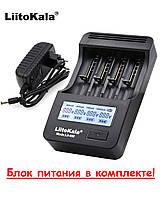LiitoKala Lii-500 - Интеллектуальное зарядное устройство. Оригинал