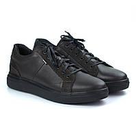 Зимние кроссовки кожаные коричневые мужская обувь больших размеров Rosso Avangard Puran Autumn Night Brown BS