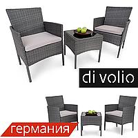 Набір садових меблів Di Volio SIENA DV-011GF Сірий