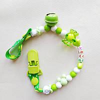 Цепочка с погремушкой 20 (зелёная)