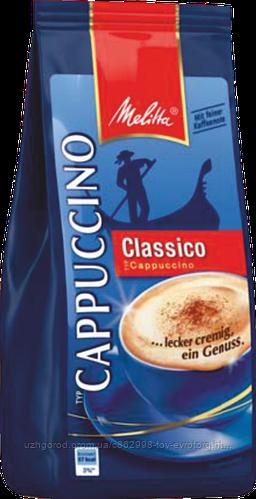 Капучино Melitta classico 0.400 кг