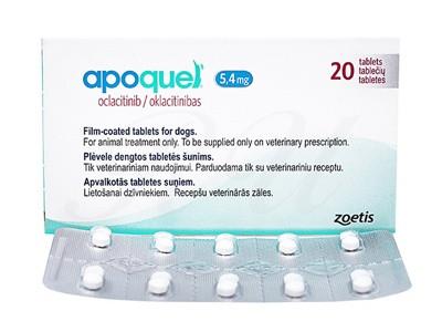 Апоквел (Apoquel) 5,4 мг для собак (10 таблеток/блистер)