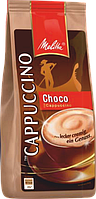 Капучино Melitta Choco 0.400 кг