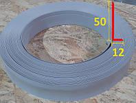 Плинтус-уголок гибкий виниловый 50 мм х 12 мм Светло-серый, фото 1