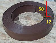 Плинтус для пола гибкий, для колонн 50 мм х 12 мм Светло-коричневый, фото 1
