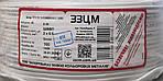 Провод ШВВП 2х0,5 ЗЗЦМ Запорожский завод цветных металлов