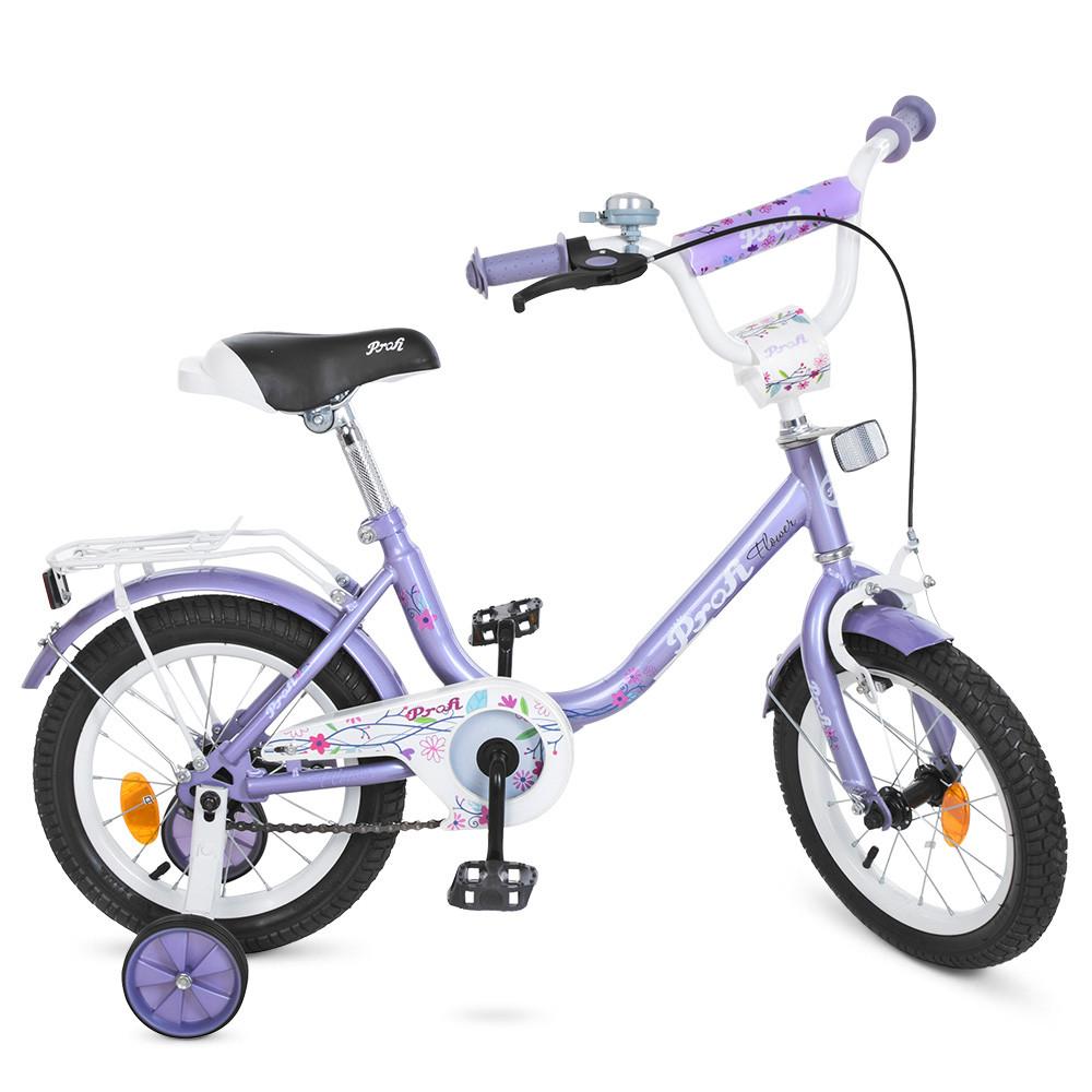 *Велосипед детский Profi (14 дюймов) арт. Y1483