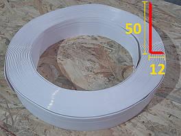 Гибкий плинтус 50 мм х 12 мм в рулонне Белый