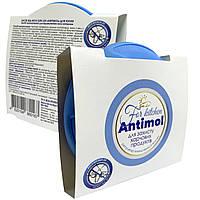 """Защита от моли с регулятором для кухни Lavander """"Antimol"""""""