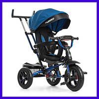 Детский трехколесный велосипед Turbotrike синий | Дитячий велосипед турботрайк синій
