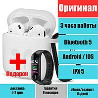 Наушники i9S TWS беспроводные bluetooth AirPods QualitiReplica с кейсом PowerBank силиконовый чехол+Подарок