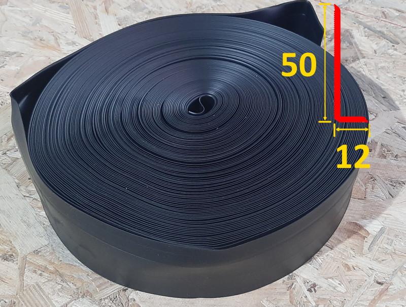 Мягкий гибкий виниловый плинтус 50 мм х 12 мм Чёрный