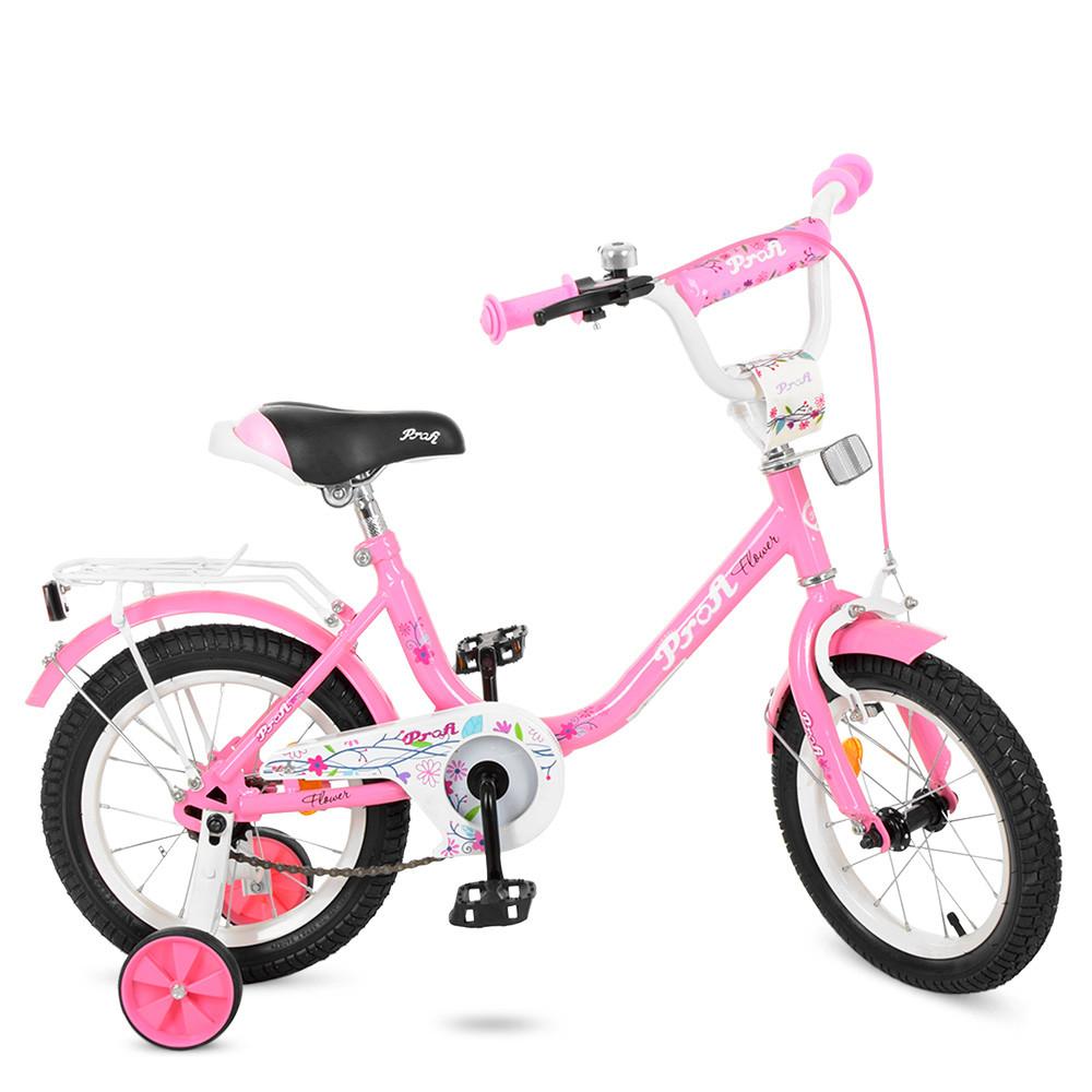 *Велосипед детский Profi (14 дюймов) арт. Y1481