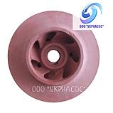 Рабочее колесо насоса КМ 80-65-160 запчасти насоса КМ 80-65-160, фото 2