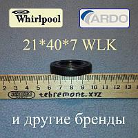 Сальник 21*40*7 WLK для пральної машини Ardo і Whirlpool