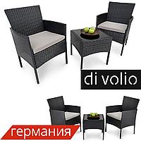 Набор садовой мебели Di Volio SIENA DV-011GF Темно серый. Плетеные из искусственного ротанга для дома или
