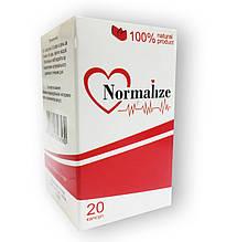 Normalize - Капсулы для нормализации артериального давления (Нормалайз)