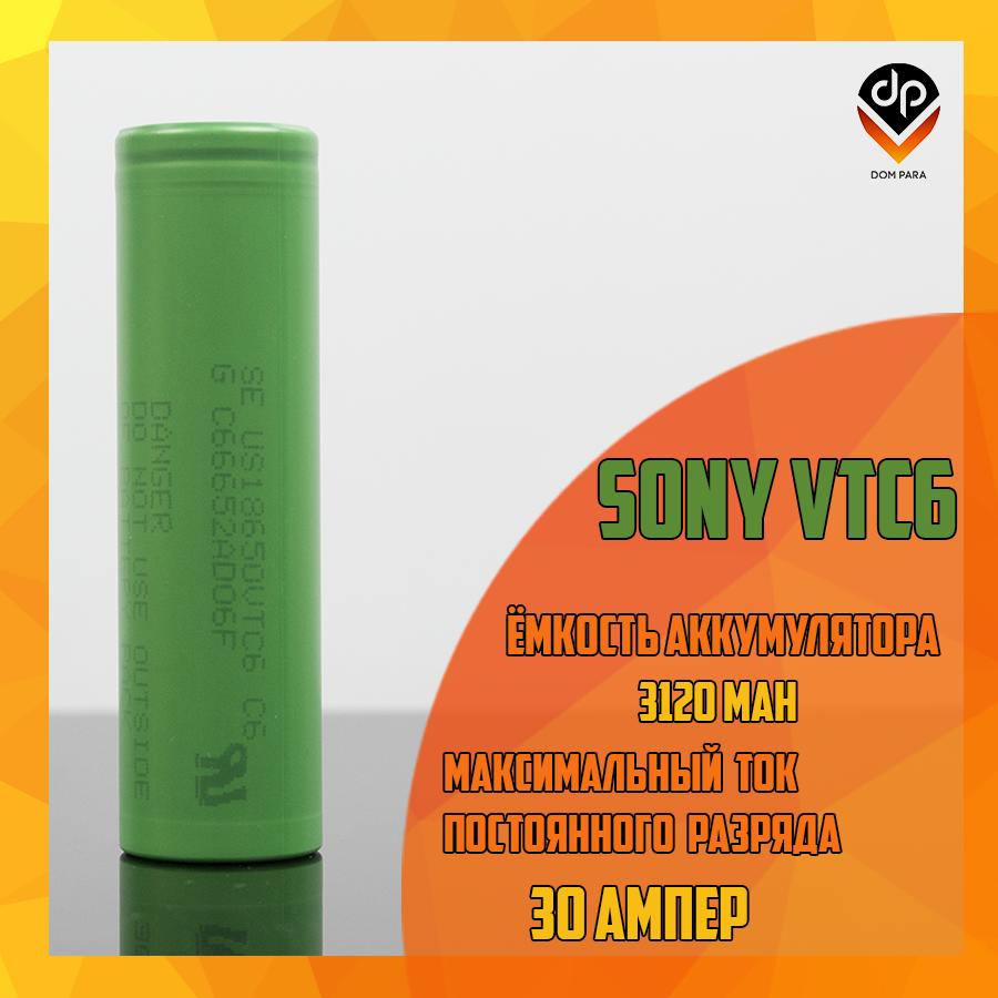 Sony   Murata VTC6