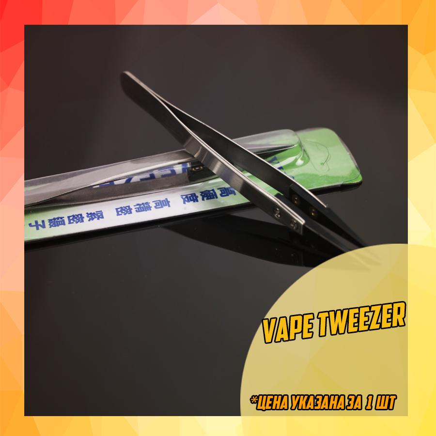 Vape Tweezers   Керамический пинцет
