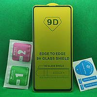 Защитное стекло для Samsung Galaxy A51 A515 Full Glue 9D 9H на весь экран телефона клей по всей поверхности