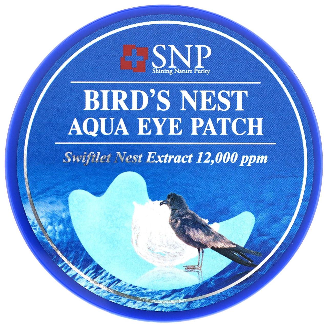 """Гидрогелевые патчи под глаза SNP """"Bird's Nest Aqua Eye Patch"""" с экстрактом ласточкиного гнезда (60 шт)"""