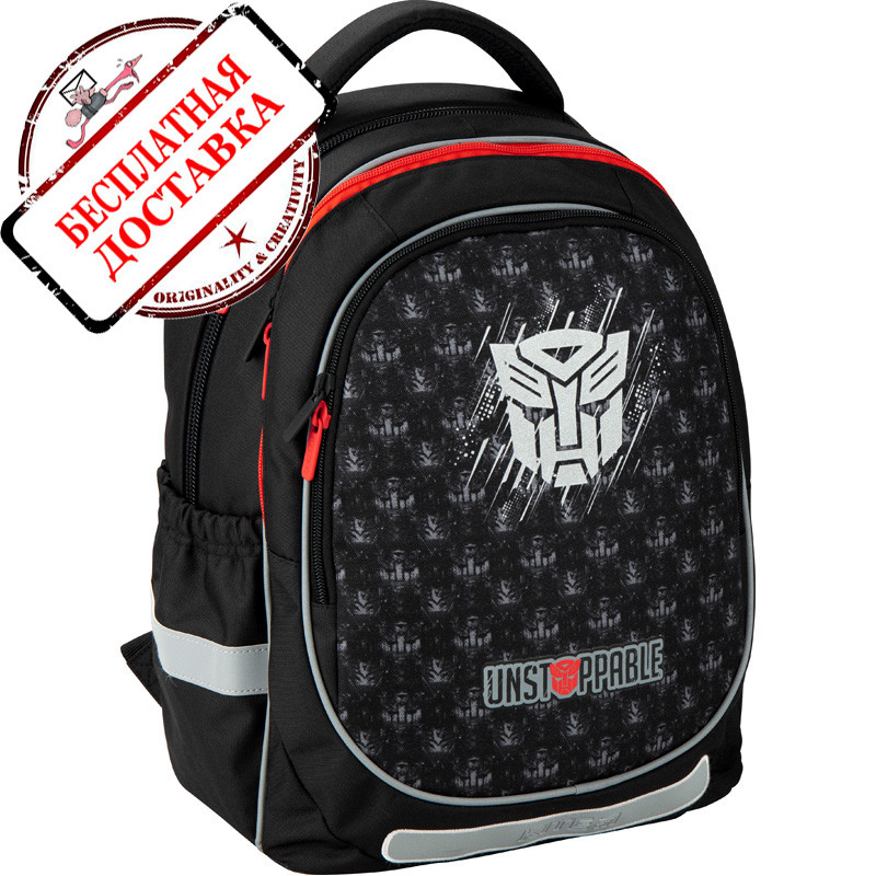Рюкзак Kite Education Transformers TF20-700M