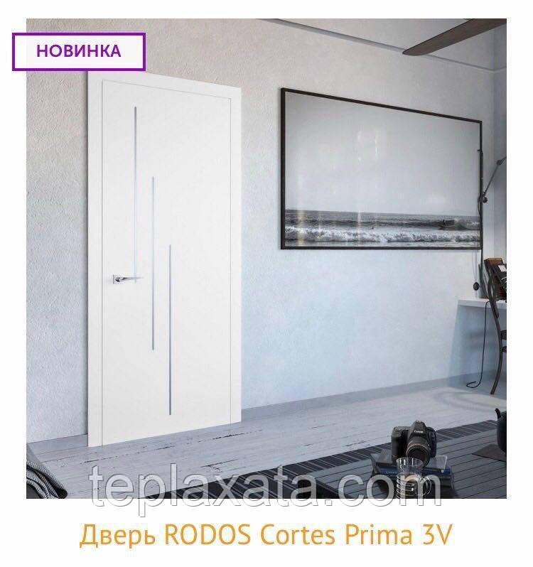 Межкомнатная дверь РОДОС Cortes PRIMA 3V (полотно)