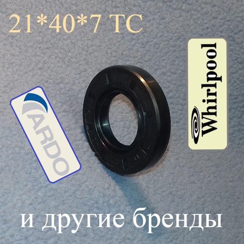Сальник 21*40*7 TC для стиралки Вирпул и Ардо
