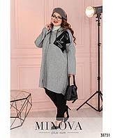 Женское кашемировое пальто-кардиган с капюшоном больших размеров 50-64 серое