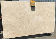 Тотальная распродажа Турецкого мрамора, фото 1