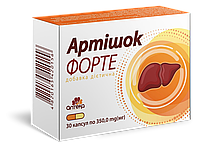 Артишок форте капс 350 мг №30