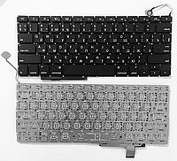 """Клавиатура для ноутбука Apple MacBook Pro 17"""" A1297 2009-2011гг. (русская раскладка, горизонтальный Enter)"""