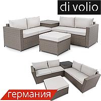 Набор садовой мебели Di Volio SONDRIO DV-021GF Бежевый Кремовый